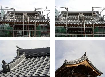 屋根工事施工例2