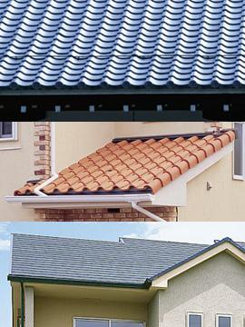 屋根材いろいろ